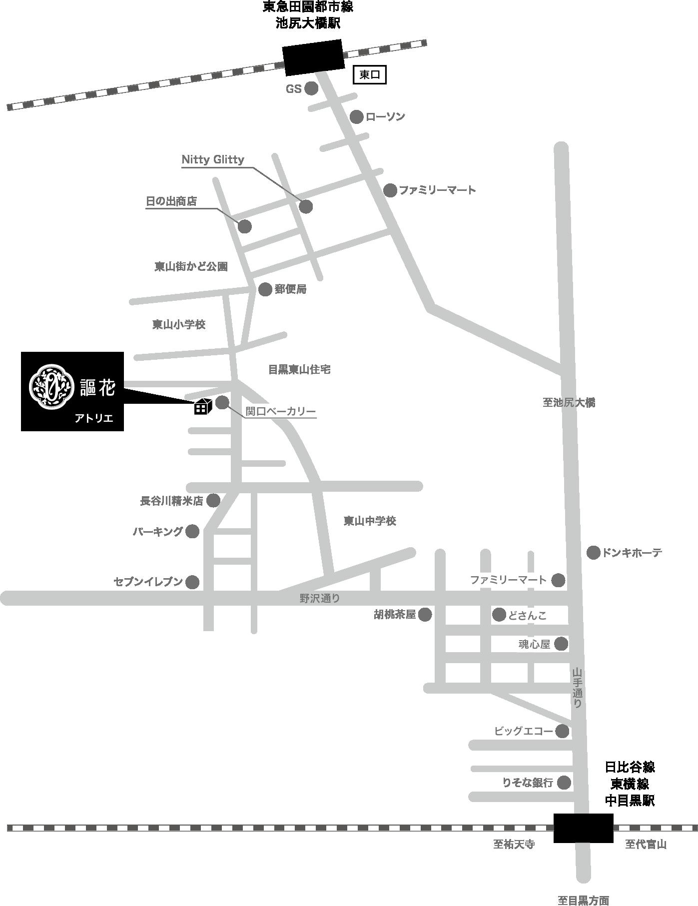 東京都目黒区上目黒5丁目1−17